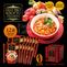 ファストプロリゾット トマト&根菜